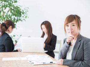 仕事と関係ない話ばかり…。 職場で私語が激しい人、あなたは許せる?