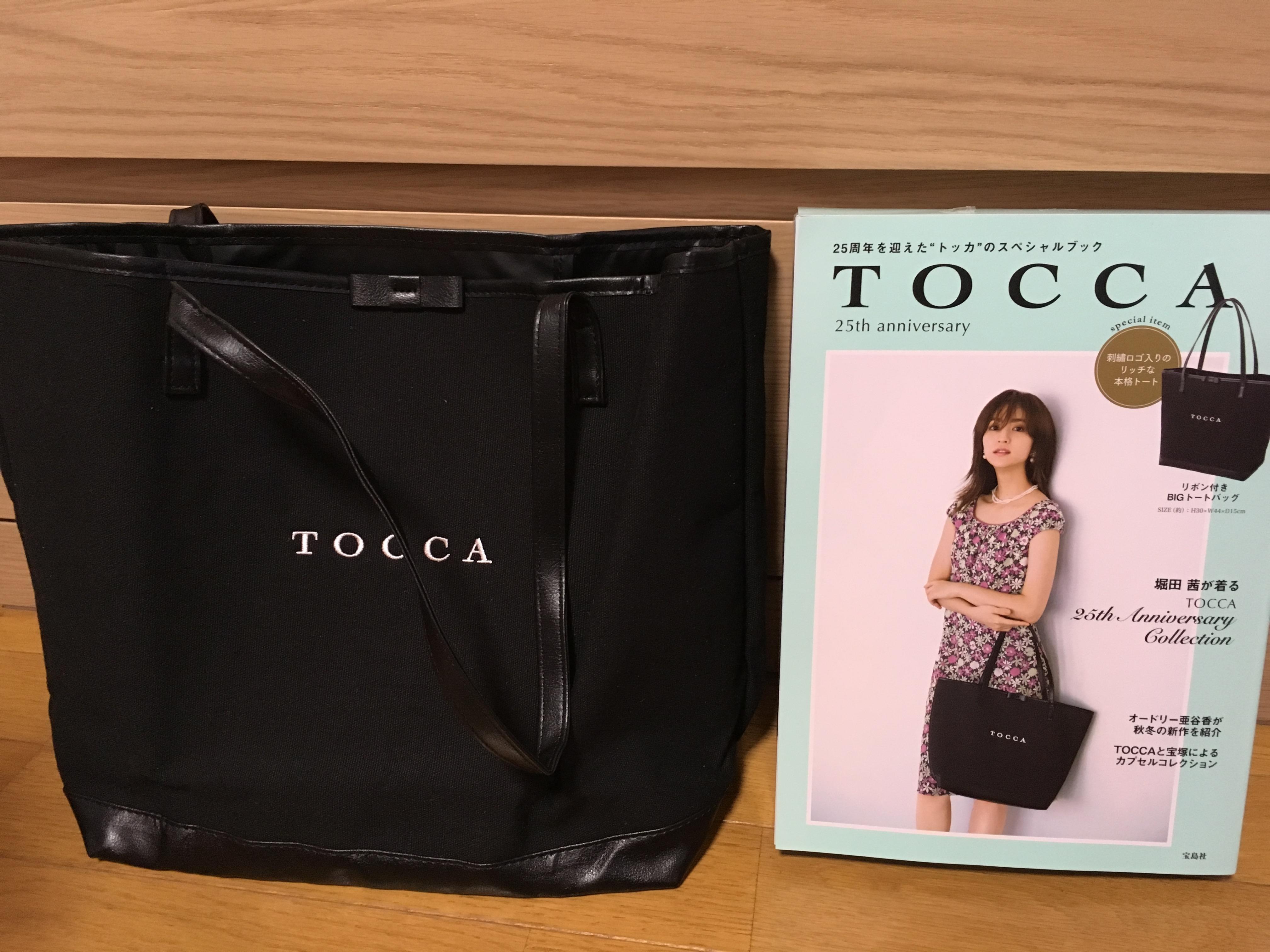 人気ブランドのムック本!使いやすいトートバッグを入手!