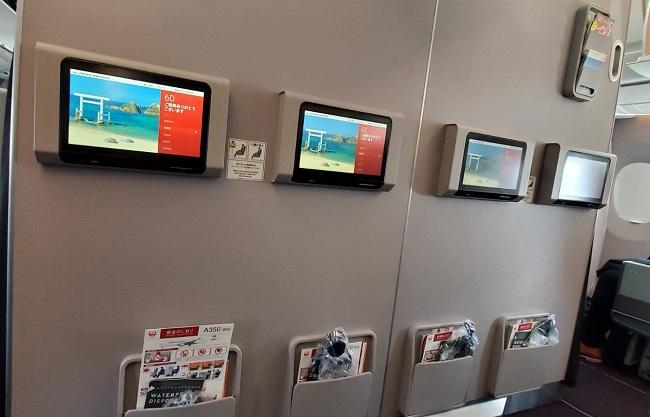 ★JAL国内線 AIRBUS A350に乗ってみた!★