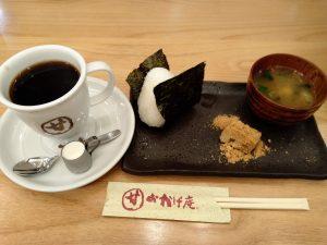 コメダ甘味喫茶「おかげ庵」520円でモーニングおにぎりセット♪