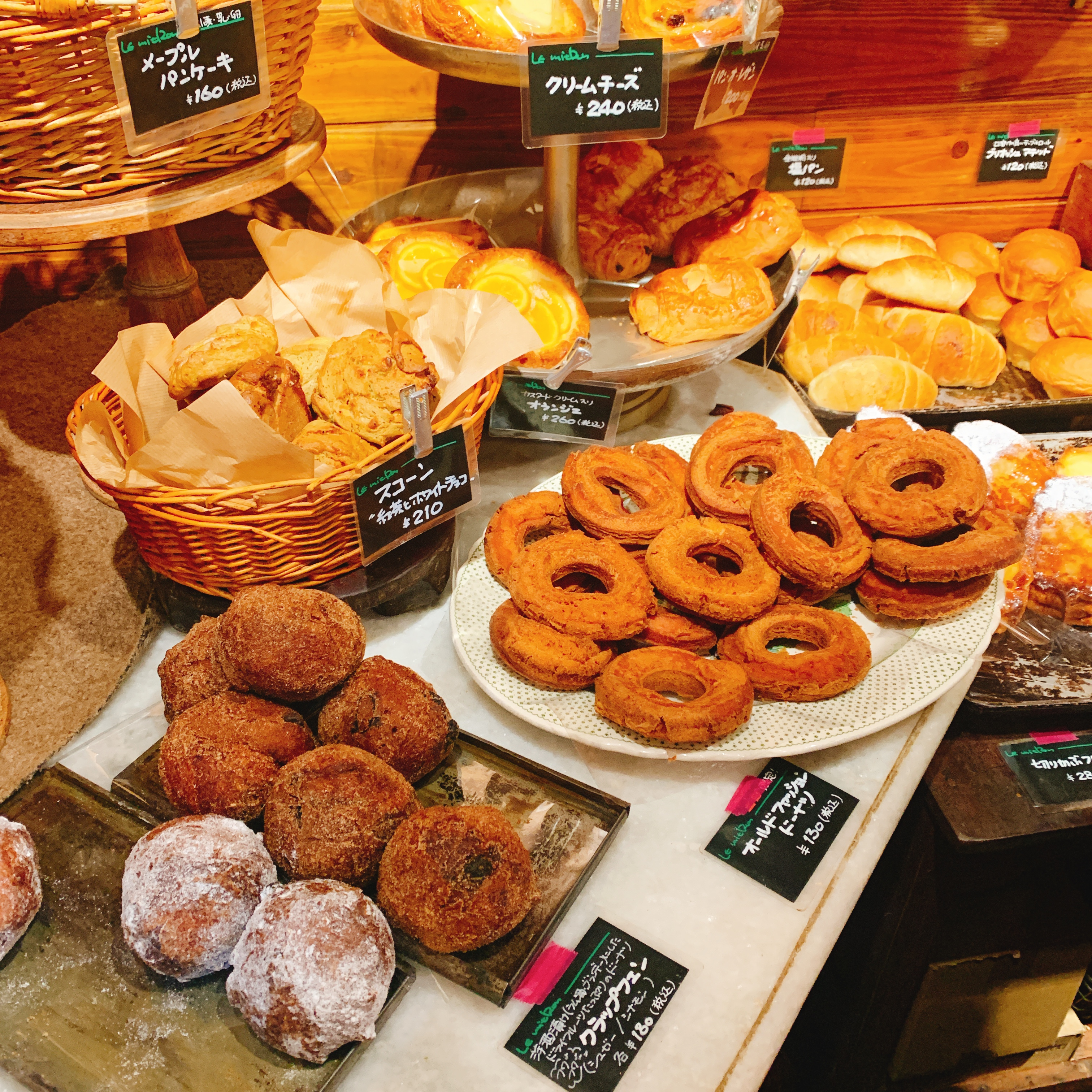 可愛くて美味しいパン屋【ル・ミトロン】