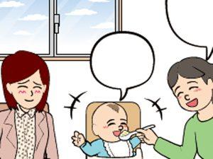 第113話 耐え子の日常「ママからもらいたがってくる」