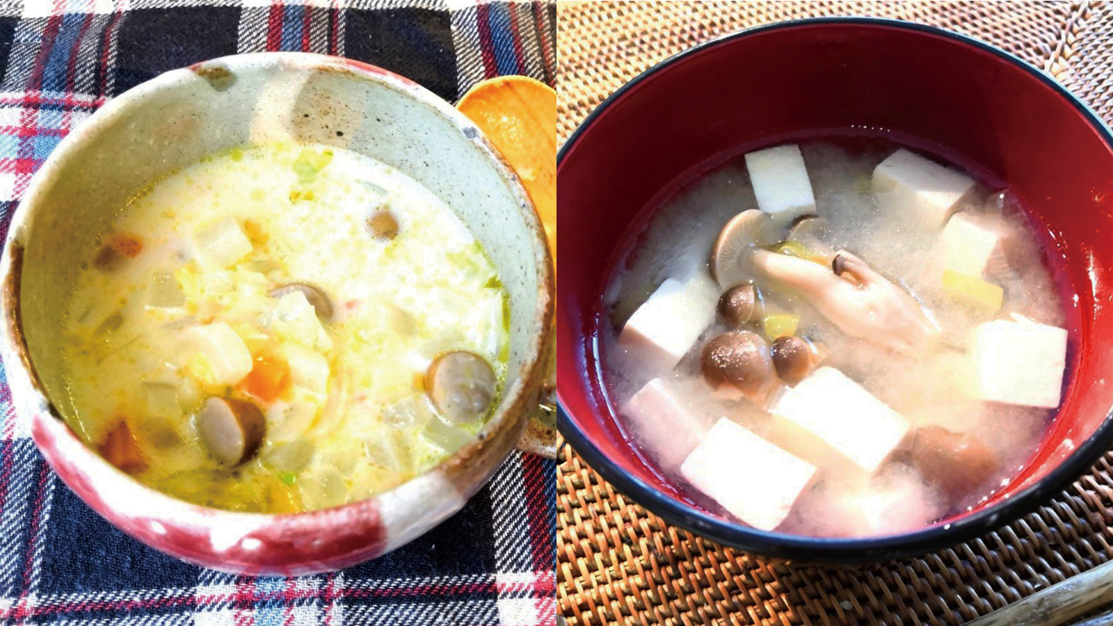 肌寒い日には栄養満点のあったかスープでぽかぽか♪超簡単レシピ2選