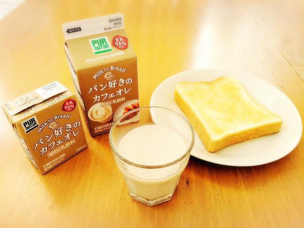 「パン好きのカフェオレ」は本当にパンと相性がいいのか!?ごはん好きの主婦が食べてみた。