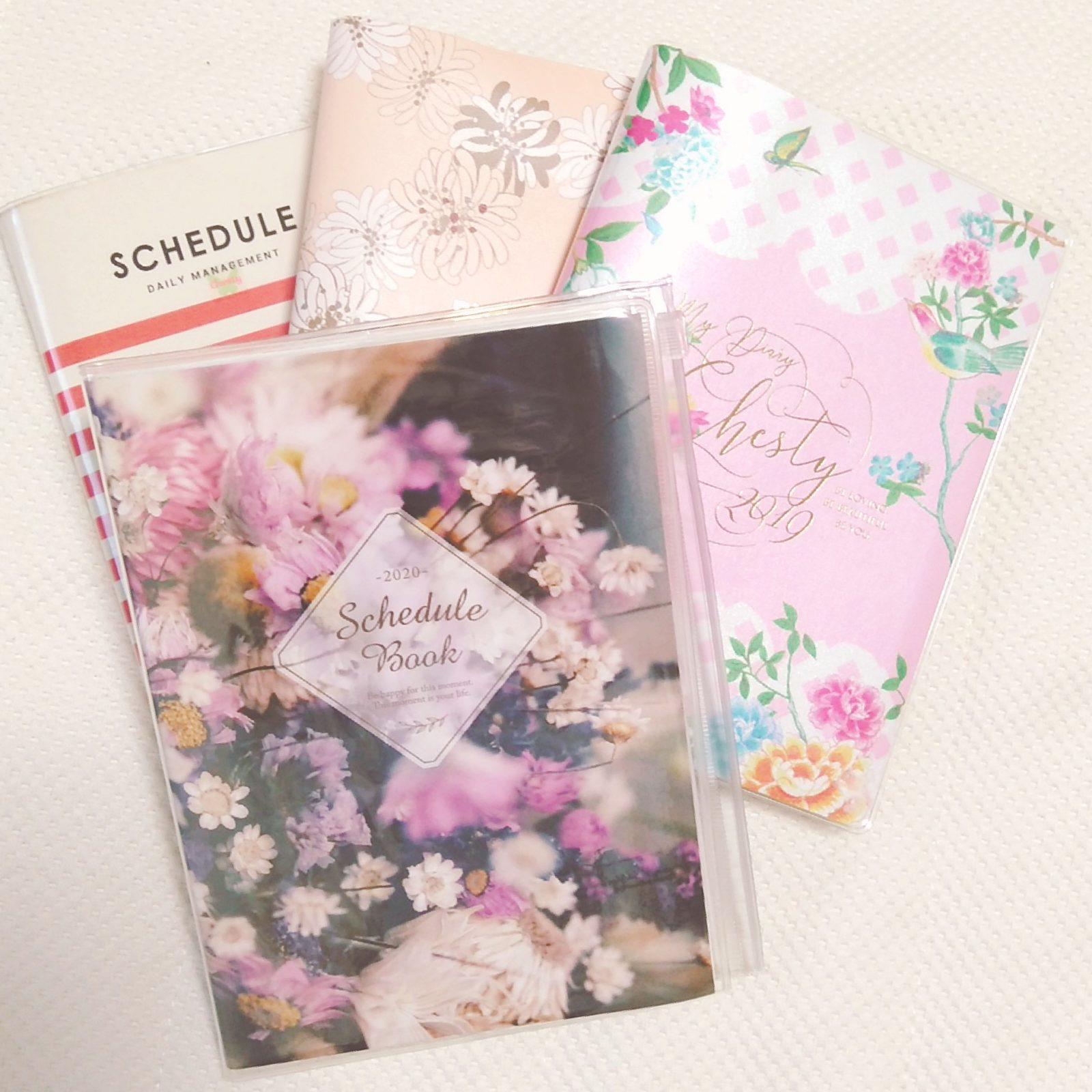 今は入手不可能な幻の手帳にセリア、スリコ…私の手帳遍歴見せます!