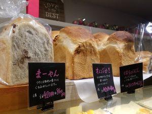 ヘンテコネーミングに深夜営業…札幌で絶対行きたいキャラ濃すぎのパン屋さん