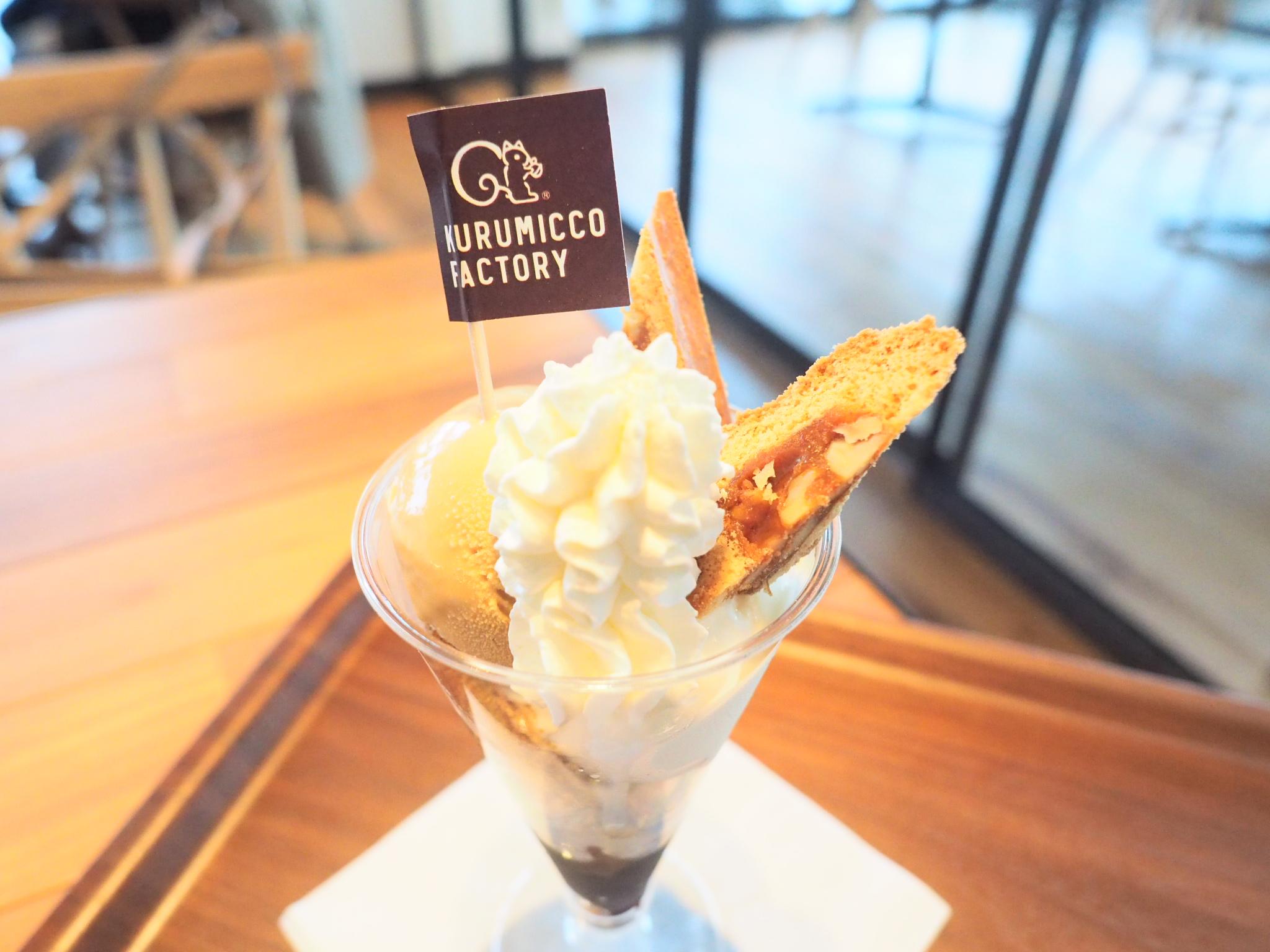 【横浜ハンマーヘッド】クルミッ子ファクトリーのカフェにいってみた