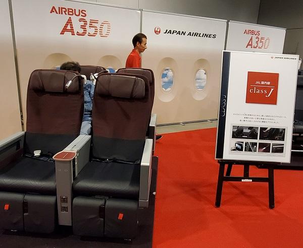★JAL国内線 AIRBUS A350就航イベントに行ってみた★