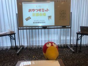 【気になるイベントに行ってみた!】おやつサミットin京都