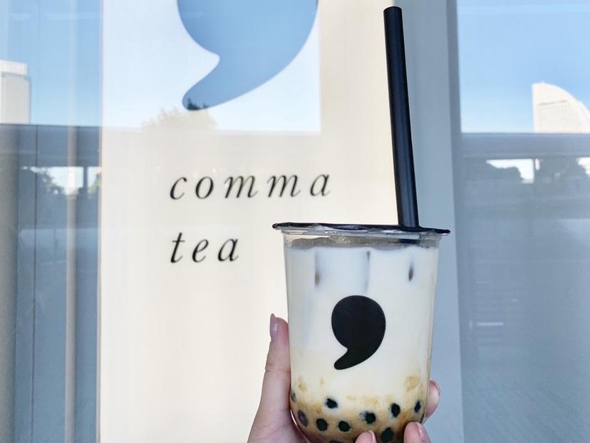 【横浜】ついにあのタピオカ屋さんが上陸!『comma tea』