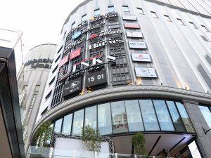梅田に新ランドマーク「LINKS UMEDA」が誕生【編集部ブログ・大阪】