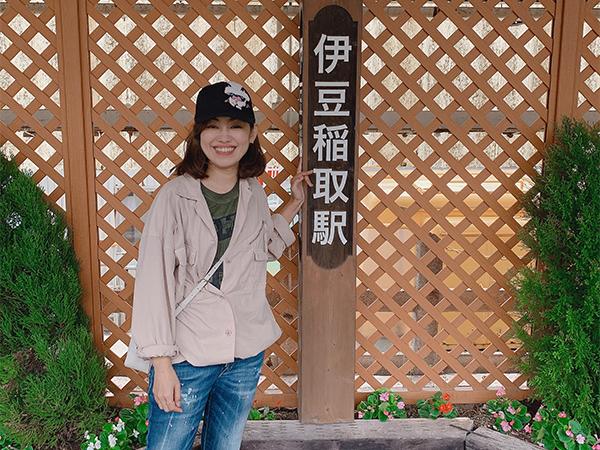 伊豆稲取を1泊2日で120%楽しむ旅(1日目)