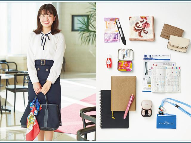 【秘書女子のバッグ&中身】母から譲り受けたシンプルで丈夫な一品