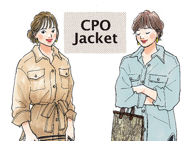 CPOジャケットでお仕事着をアップデート♪