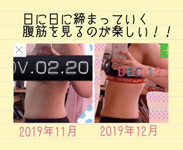 【ダイエット】食事制限なしで4か月で8キロ減量に成功!実はメンタルケアが一番大事