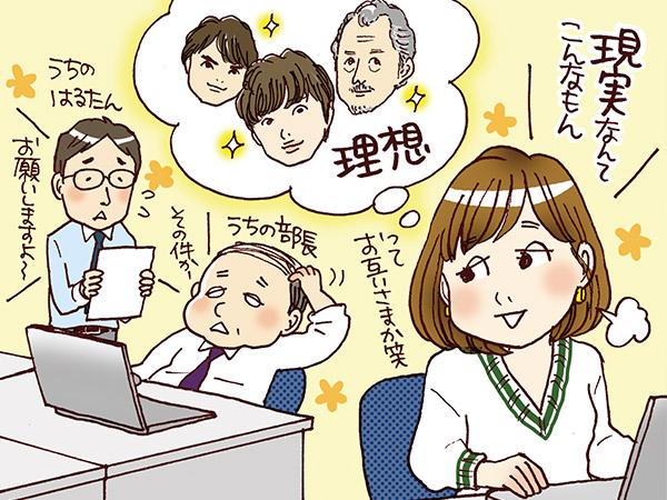 発表!シティOL川柳大賞2020