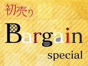 仙台のバーゲン情報満載! 初売り・バーゲンスペシャル2019-2020冬