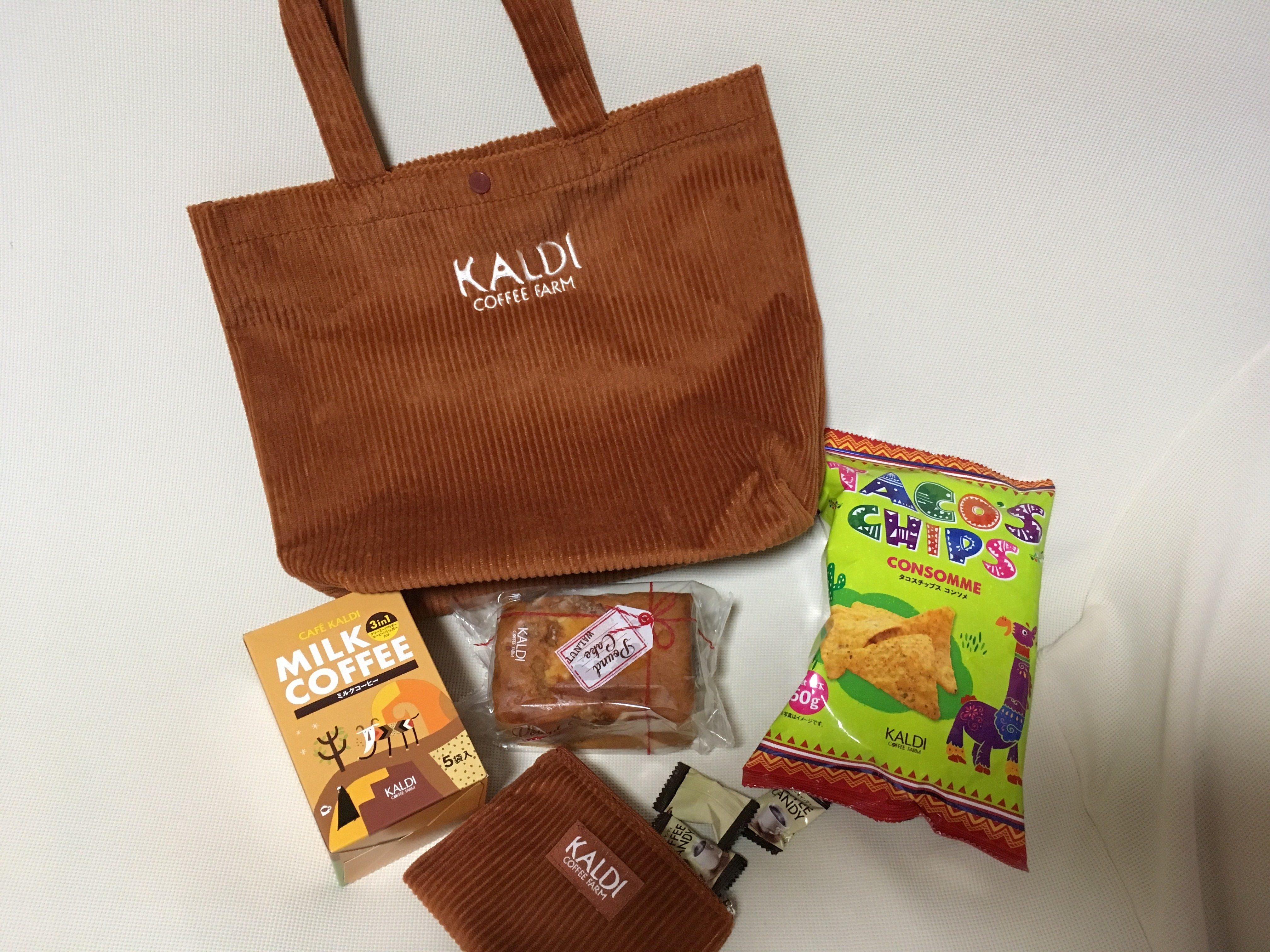 12月1日発売!KALDIウィンターバッグが可愛い!美味しい♪