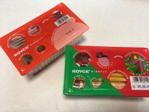 【ロイズ】限定クリスマスチョコレートと隠れたオススメのおつまみチョコ!