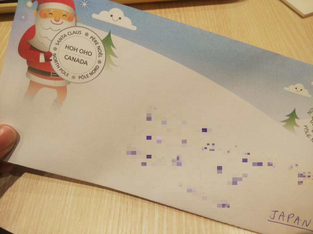 2019クリスマス☆カナダのサンタさんから手紙が届いた♪