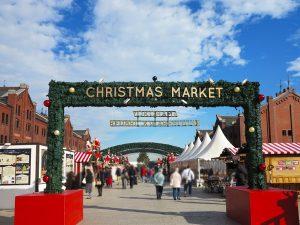 外国感に気分が高まる横浜名物クリスマスマーケット