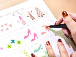 手帳を彩る簡単イラスト講座~バレットジャーナルの始め方」レポート