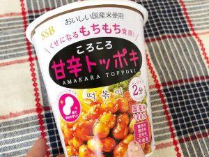 次にクる韓国料理は「トッポキ」!インスタントをカルディで発見♪簡単なのに本格もちもち・程良い甘辛で超おいしい!