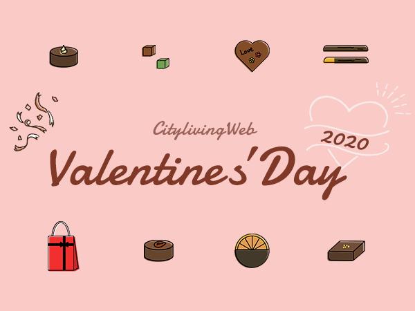 喜ばれるチョコ選び♪ バレンタイン2020