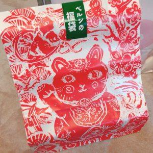 大丸東京店の食品の福袋いろいろ買いました☆