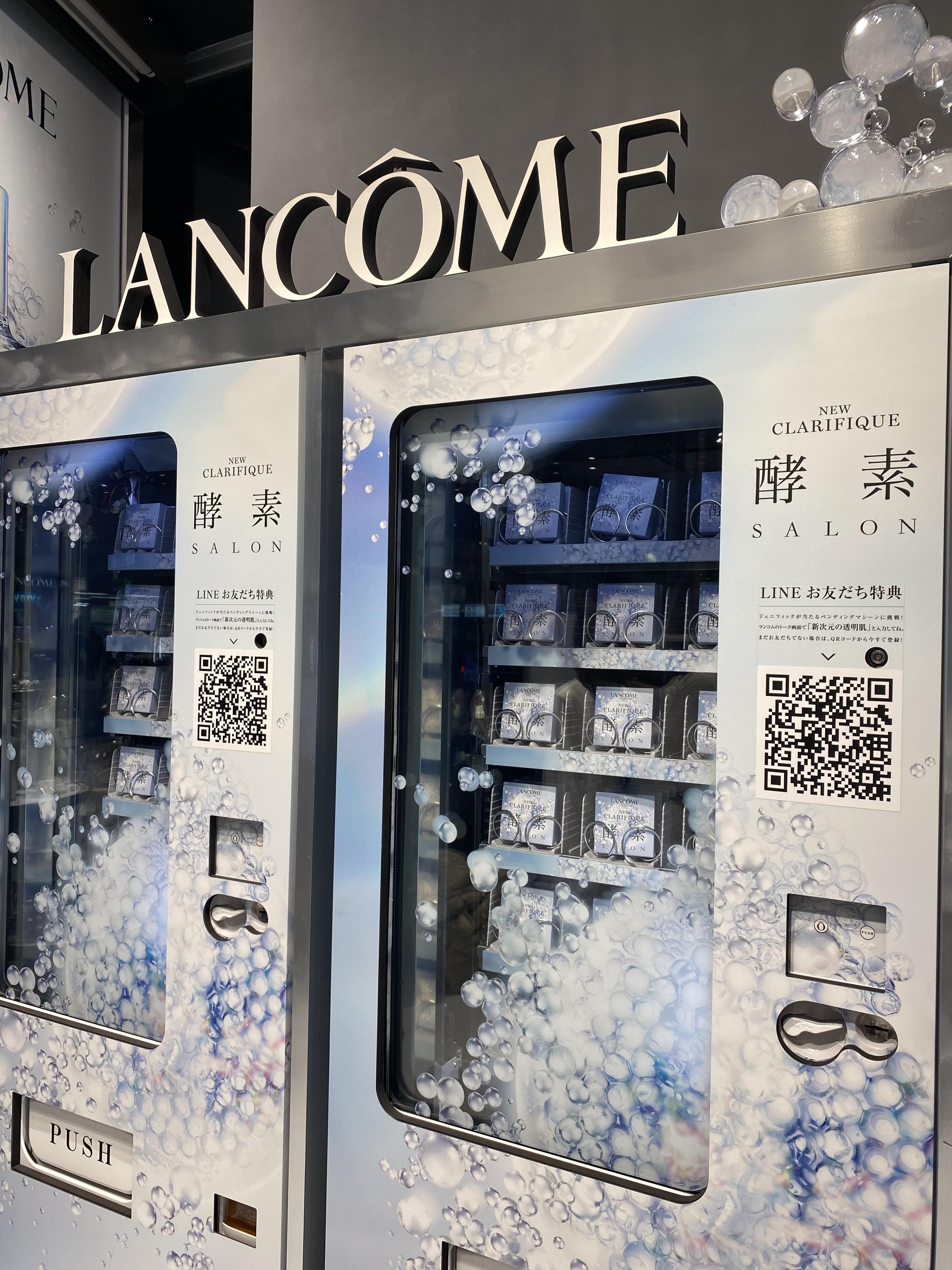 コスメの新名所 @cosme 東京でランコムスキンケアを体感