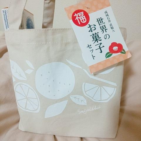 成城石井の世界のお菓子福袋を買ってみた