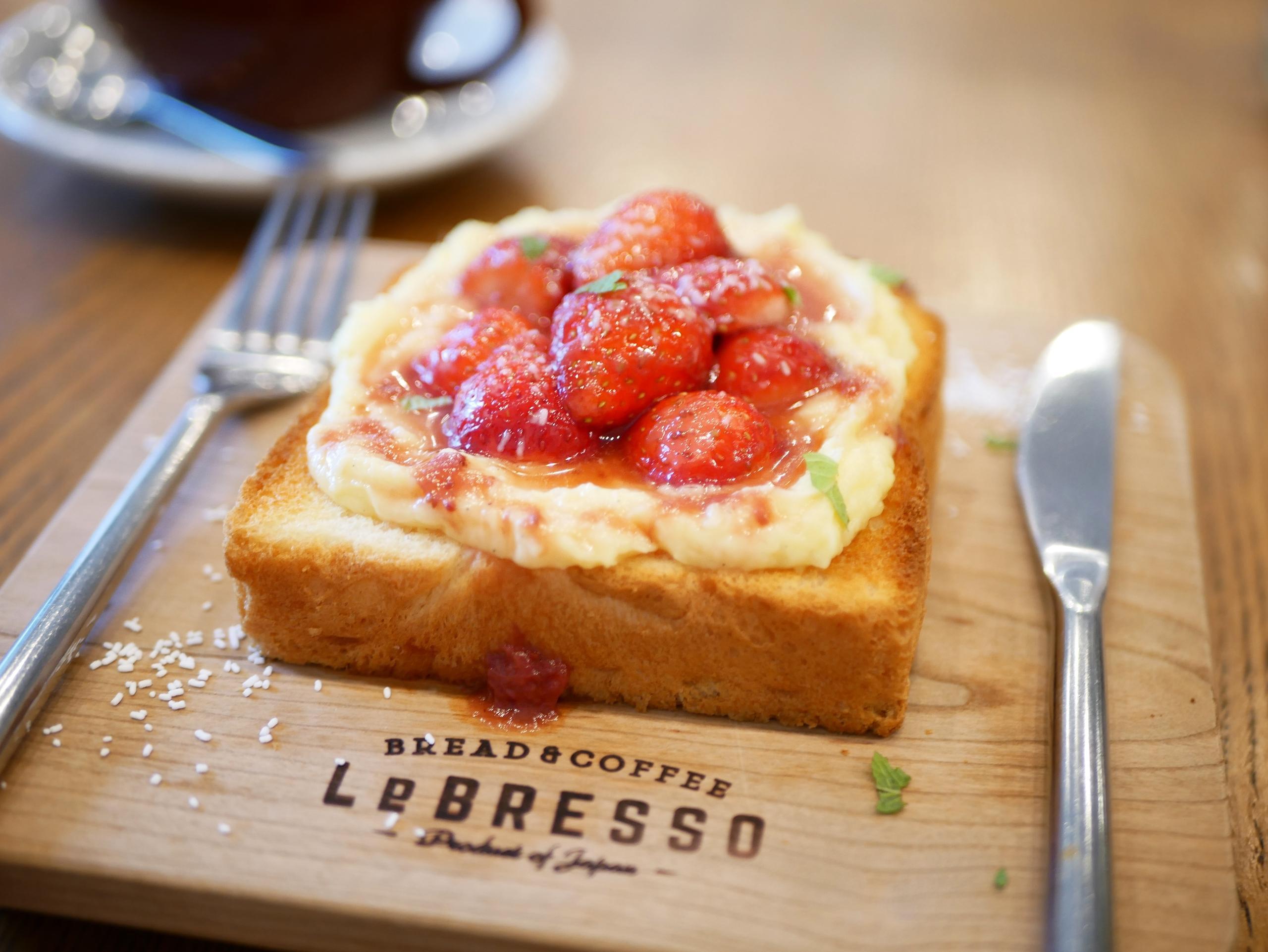 【朝活】幸せなトースト!