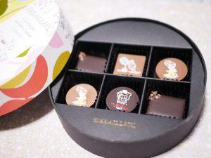 【ドゥバイヨル】バレンタインチョコレート実食!