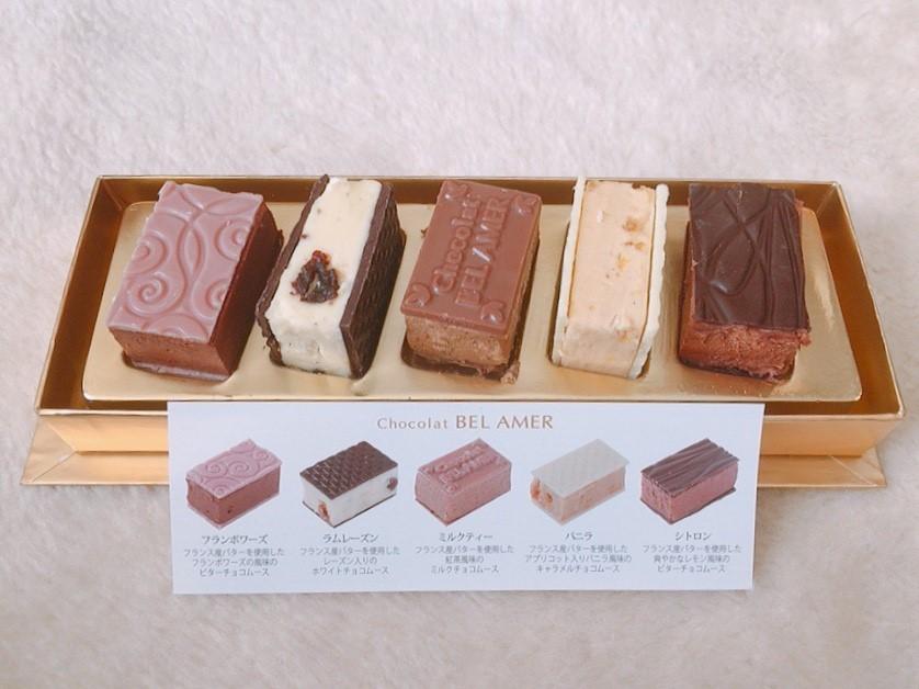 今話題のショコラ食べてみました! Chocolat BEL AMERのショコラ オ ブール