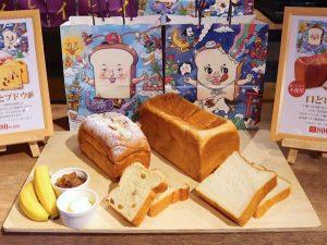 毎日食べタイ!  高級食パン専門店「だきしめタイ」がオープン