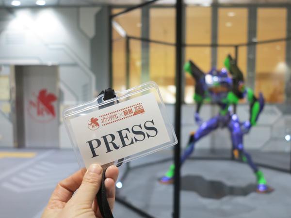 箱根のエヴァ化が史上最大でリアル「第3新東京市」