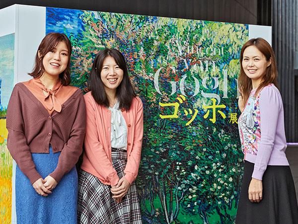 アート初心者も楽しめる「ゴッホ展」 兵庫県立美術館で開催中