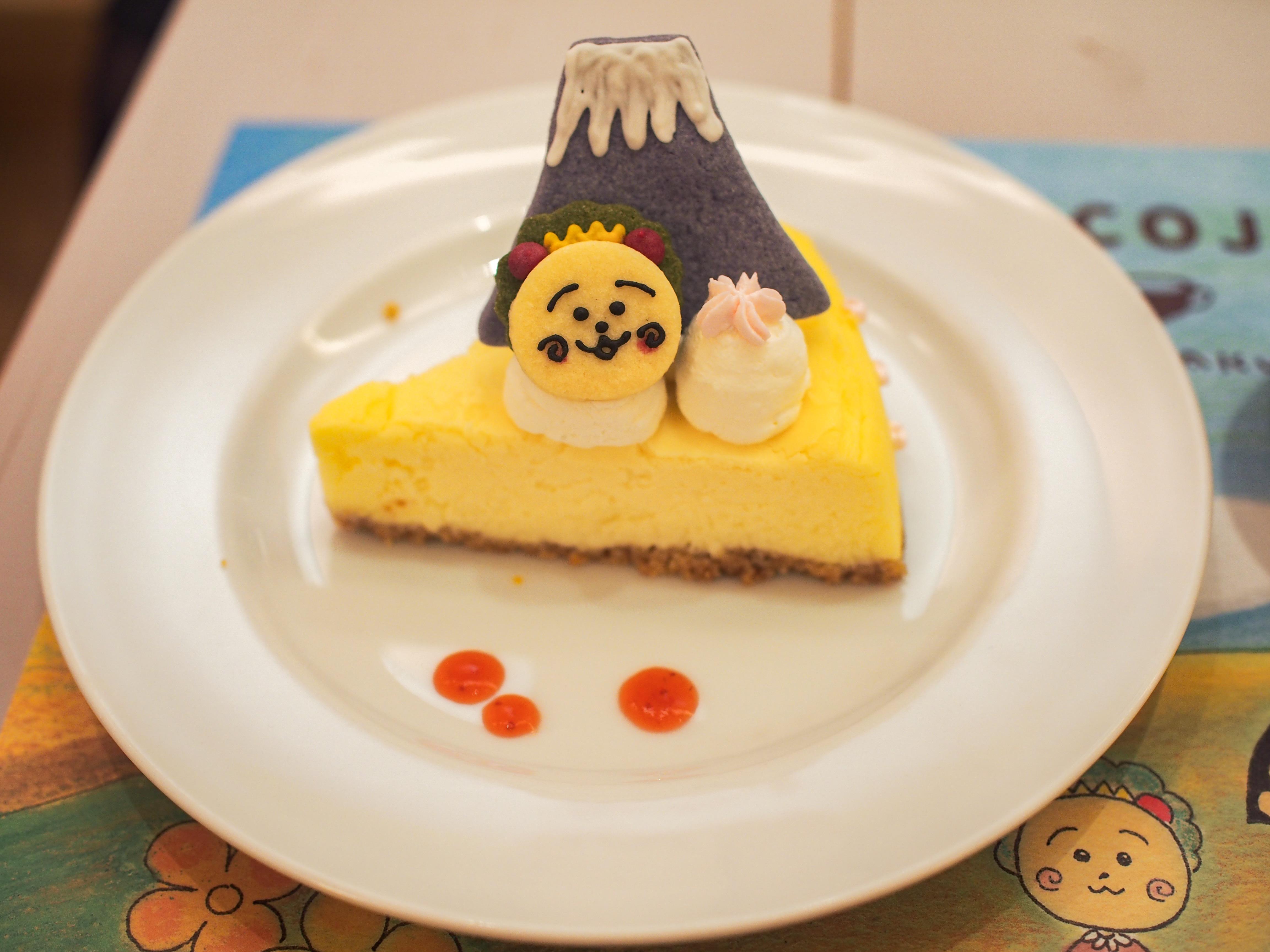 【銀座】7/31まで!「MARUKO &COJICOJI CAFE」