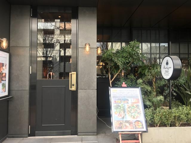 京都で人気のビストロの新店!イカリヤ365でランチ