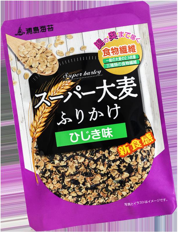 大麦 スーパー