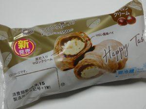 ゴツゴツパイにつぶつぶ栗クリーム♡ファミマの「冷やして食べるパイコロネ」がずっしり濃厚秋の味♪